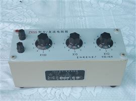 ZX67开关式直流标准电阻箱