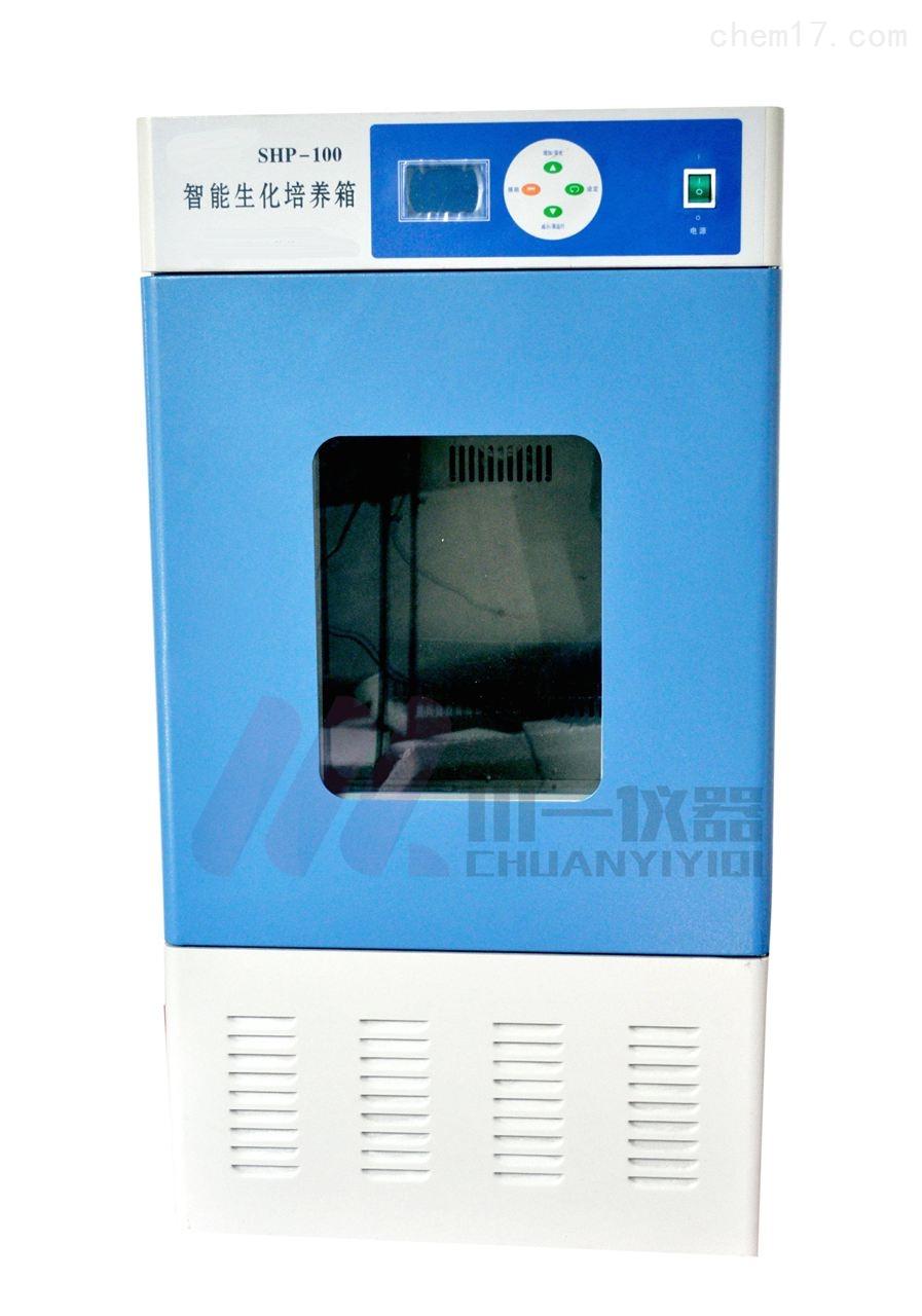 SPX-150B智能数显川一仪器高精度生化培养箱