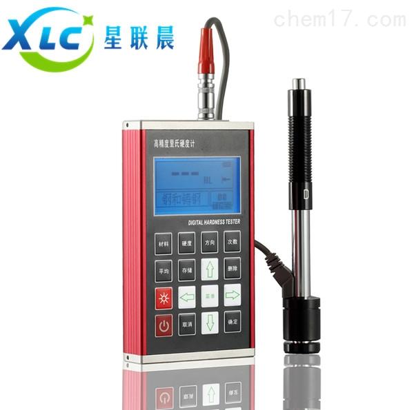 便携式轧辊专用硬度计XCZY-41S厂家直销