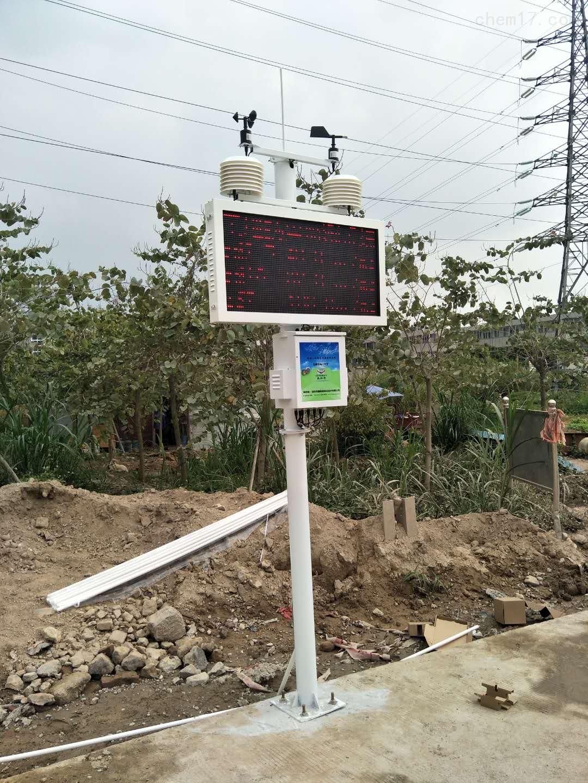 佛山一张图扬尘颗粒物污染监测系统