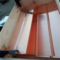 1.5*580MM 紫铜板压槽