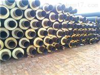 DN57聚氨酯無縫保溫管廠商報價
