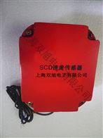 SCD上海双旭SCD-1速度传感器