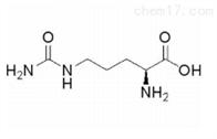 L-瓜氨酸—分析标准品