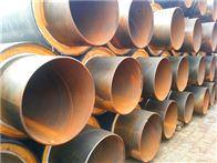 優質玻璃鋼保溫管專業生產廠家