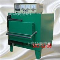SX2-12-10热处理电炉
