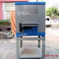箱式热处理电炉