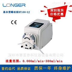 供应兰格蠕动泵BT100-2J深圳现货