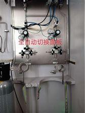供气系统北京实验室集中供气操作使用