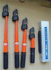 GDY-JK接扣式高压验电器