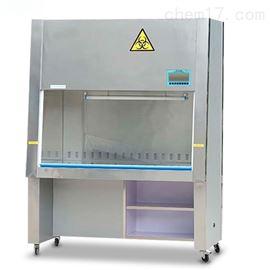 二級潔凈生物安全柜BSC-1600IIB2