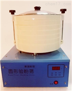 JJSY30X8济南新国标圆形验粉筛面粉筛电动筛