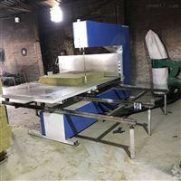 岩棉保温板裁条机工作状态