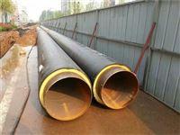 DN400热力管道热水输送供暖系统的分类