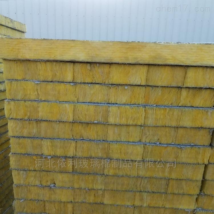 河北依利岩棉板生产和批发的厂家
