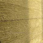 岩棉板保温材料厂家直销杭州