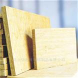岩棉板高低温下有着很好的承载、抗压特性