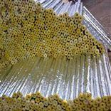 贴铝箔岩棉管全国供货,环保正常生产中,