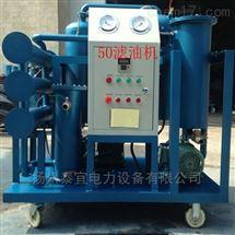 DJZ变压器油真空滤油机