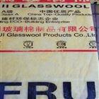 憎水玻璃棉板厂家产品质量有保障,欢迎咨询