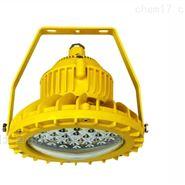 BZD282固态防爆灯LED30W仓库防爆泛光灯