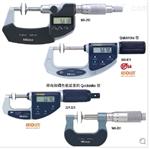 Mitutoyo 日本三丰电子测量仪器仪表维修