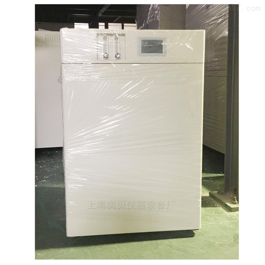 气套式配气式Co2二氧化碳培养箱