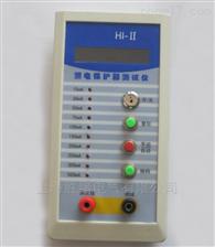 LBQ-II型漏电保护器测试仪价格