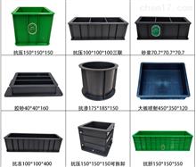 150×150×550塑料抗折工程試模