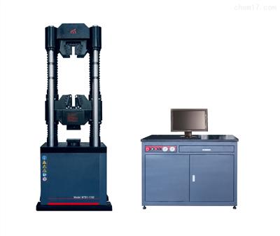 MT81-1100 伺服试验机MT81-1100 型微机控制电液伺服试验机