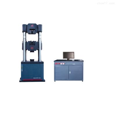 MT-1200伺服万能试验机MT-1200微机控制电液伺服万能试验机