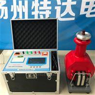 TDGB-5KVA/50KV干式高壓試驗變壓器