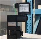 意大利生产DHI型ATOS换向阀