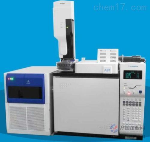 GCMS气相色谱质谱联用仪