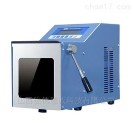HCK-200R無菌均質器