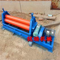 三轴电动型小型电动卷板机河北生产厂家