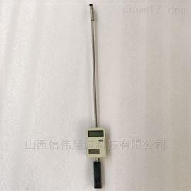 GYT-2手持式冷却水测温仪
