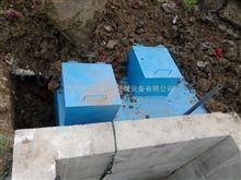新疆100吨屠宰污水一体化设备优质厂家