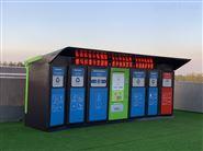 垃圾兌換計分智能桶,遠程監控回收箱