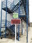 南京工地pm2.5扬尘在线检测系统