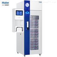 4℃血液保存箱HXC-429R血液冷藏箱 恒温箱
