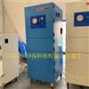 JC-1500粉末集尘器