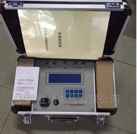 ZDY轴承振动检测仪