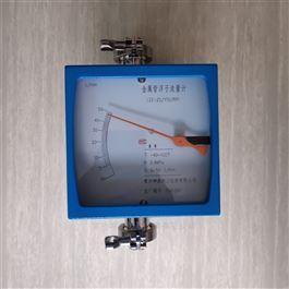 LZZ金属管浮子流量计