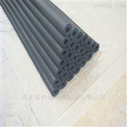 生产销售阻燃橡塑保温管厂家直供