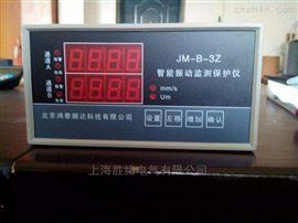 XZK-I型振动监控仪价格
