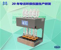 SCOD-10触屏微晶玻璃COD消解器
