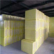 新型现货供应岩棉保温毡近期经理报价