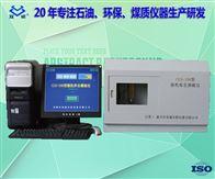 CLS-1000库伦硫测定仪