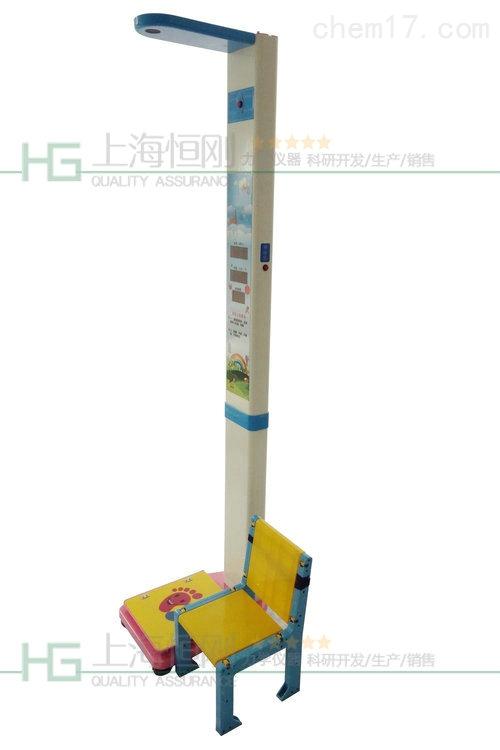 超聲波藍牙檢測體重秤,工廠體重稱